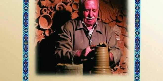 نکوداشت استاد محمد علی فضلی نژاد