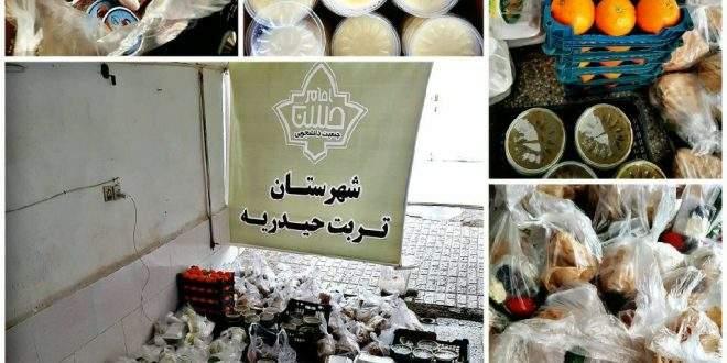 توزیع ۵۰۰ پرس غذای گرم دانشجویی (رزرو سلف) دانشگاه تربت حیدریه