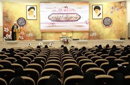 گردهمایی مبلّغان ماه مبارک رمضان (ویژه طلاب غیرایرانی)