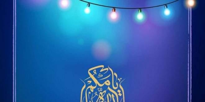 جلسه هفتگی و جشن میلاد حضرت رقیه سلام الله علیها