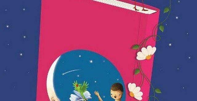کانال تخصصی کتاب کودک و نوجوان