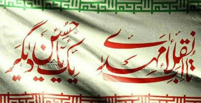 روایت جذاب و شنیدنی از حاج حسین یکتا