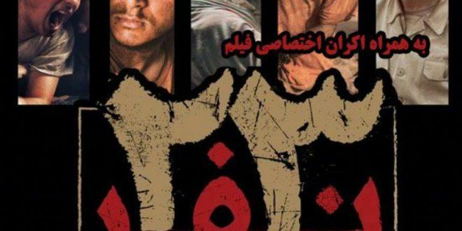 دورهمی فعالان فرهنگی اجتماعی انقلاب