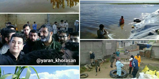حضور و فعالیت جهادگران پر تلاش نیشابوری در مناطق سیل زده آق قلا