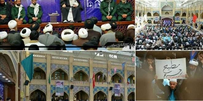 آیتالله علمالهدی در تجمع حوزویان مشهد