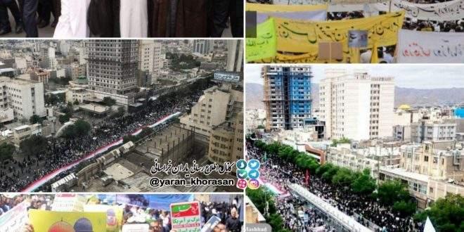 راهپیمایی روز قدس، آزادی قدس شریف را نزدیک می کند