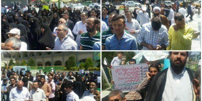 تجمع مردم مشهد بعد از نماز جمعه