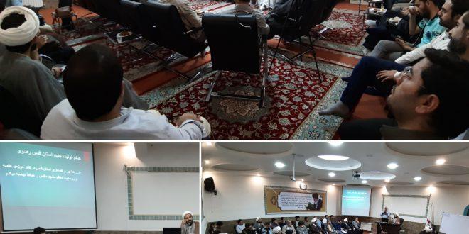 محفل فکری فعالان فرهنگی مشهد