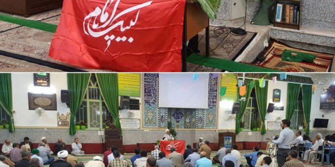 نشست فعالان فرهنگی شهرستان نیشابور