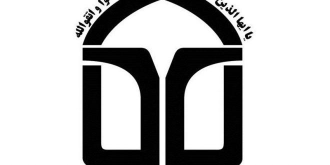 بیست و دومین کنگره اتحادیه جامعه اسلامی دانشجویان