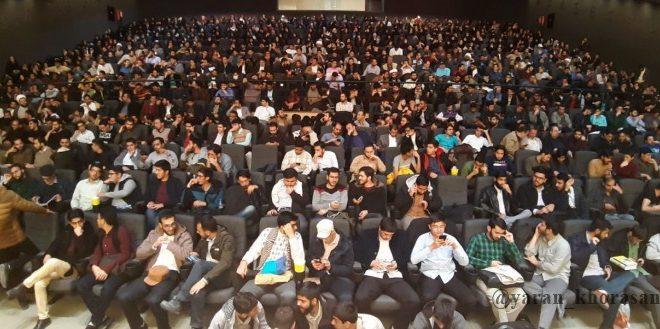 رونمایی از مستند ایکسونامی در مشهد