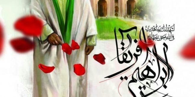 مراسم تجلیل از شیخ زکزاکی همراه با دعای توسل برای آزادی ایشان