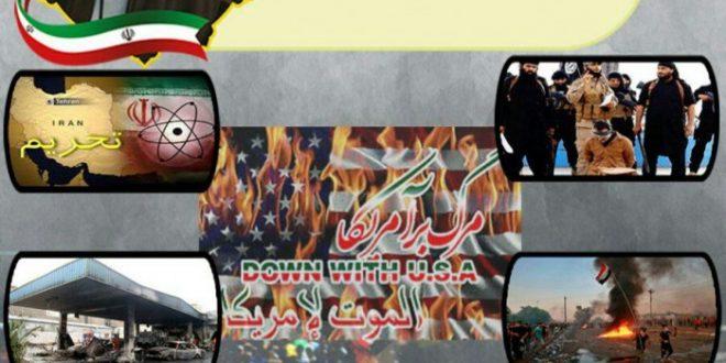 تجمع عظیم ضد استکباری دانشجویان انقلابی خراسان رضوی
