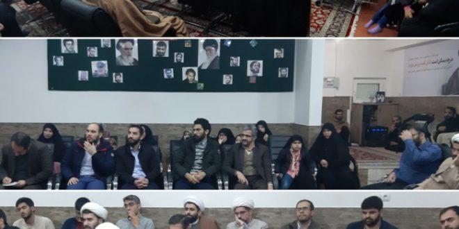 دوازدهمین جلسه محفل فکری فعالان فرهنگی مشهد مقدس برگزار شد