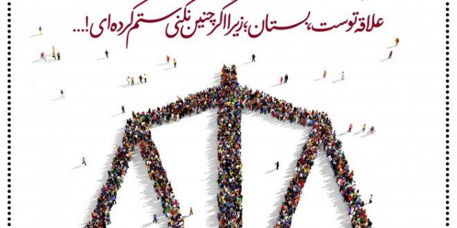امام على علیه السلام ـ در فرمان خود به مالک اشتر ـ نوشت: