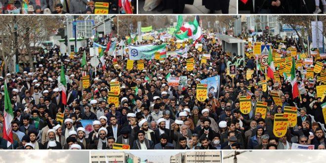 راهپیمایی باشکوه بزرگداشت #حماسه_۹دی