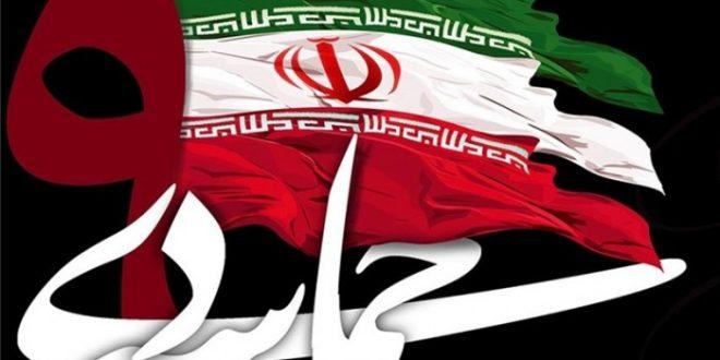 قابل توجه تشکل ها و مجموعه های جبهه انقلاب مشهد مقدس